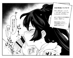 1boy bangs bar_censor blush censored closed_eyes commentary_request cum cum_in_mouth fellatio female from_side greyscale monochrome ofuda oral penis profile saryuu_(iriomote) solo_focus straight tears touhou translation_request yorigami_shion