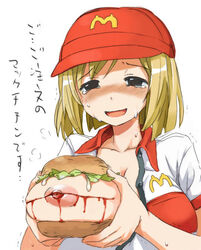 bb blonde_hair blood blush bread breasts burger cheese erect_nipples gore guro hat large_breasts lettuce mcdonald's open_mouth saliva sweat tear uniform vore what