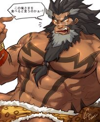 bara gomtang male male_only muscle muscles sangokushi_puzzle_taisen tattoo