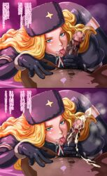 blonde_hair blue_eyes comic cum ejaculation elbow_gloves erection fellatio female fur_hat fur_trim gloves handjob hat hentaix highres kolin latex latex_gloves licking_penis long_hair male_pubic_hair oral penis pubic_hair saliva solo_focus straight street_fighter street_fighter_v tongue translation_request ushanka