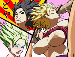 :>= areolae balls big_hair black_eyes black_hair blue_eyes breasts caulifla censor_bar censored comic cum cum_in_mouth cum_inside cum_leaking double_handjob dragon_ball dragon_ball_super faceless_male fellatio female female_focus gradient_background handjob hirudega huge_breasts huge_cock human japanese_text kale large_areolae large_breasts lipstick long_hair male multiple_girls navel nipples no_bra open_mouth oral penis puffy_nipples red_lipstick saiyan shirt_lift shocked smile spiky_hair straight super_saiyan text threesome tube_top