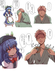 blue_hair bow bowtie breasts comic female food fruit hat hinanawi_tenshi long_hair red_eyes skirt touhou yanagida_fumita