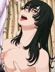 black_hair breasts brown_eyes cum cum_on_body cum_on_breasts cum_on_upper_body curvy elista-san female glasses highres kamisuki large_breasts long_hair nipples original paizuri penis plump saliva saliva_trail