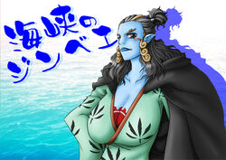 jimbei jinbe jinbei one_piece rule_63 tagme