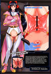 alternate_costume anus black_hair blush bow breasts brown_eyes censored character_profile close-up cosine description dildo female fingerless_gloves gloves hairbow hime_cut holding labia_clamps long_hair looking_at_viewer navel project_x_zone pussy sakura_taisen shinguuji_sakura solo spread_pussy standing turtleneck uniform