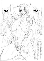 1girl 2boys ando_hiroyuki areola_slip arms_up bare_shoulders big_breasts black_and_white blush boa_hancock busty censored cleavage cum curvy ear_piercing earrings erect_nipple erect_nipples erection eyelashes female front_view group hairy_pussy hourglass_figure huge_cock human japanese_text long_hair multiple_boys multiple_males nipple_bulge one_piece piercing pointless_censoring pose posing precum simple_background sketch skimpy sling_bikini solo_female standing sweat swimsuit tatoo text thong translation_request vein veins veiny veiny_penis voluptuous white_background wide_hips