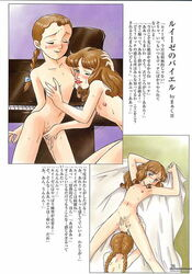 futari_no_lotte lotte louise tagme world_masterpiece_theater