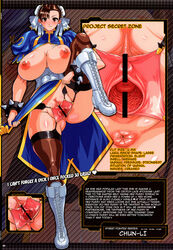 anus breasts capcom censored chun-li cosine highres huge_breasts project_x_zone pussy street_fighter tagme wide_hips