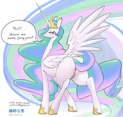 friendship_is_magic my_little_pony princess_celestia purevil tagme
