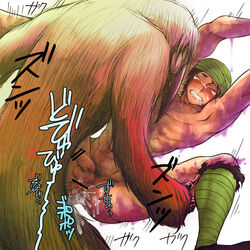 anal bottomless boy_rape coco_(toriko) cum cum_in_ass cum_inside gt_robo legs_held_open male monster nude penis rape tear testicles toriko_(series) yaoi