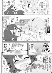 2girls akaza_akari blush breast_licking breast_sucking closed_eyes comic doujinshi female flat_chest goyacchi hair hair_bobbles hair_ornament kissing licking monochrome multiple_girls neck_kiss nipple_licking nipples nude open_mouth pink_hair red_hair sample tears text tongue translated wavy_mouth yoshikawa_chinatsu yuri yuru_yuri