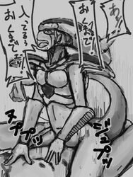 armor bottomless cowgirl_position dragon_ball_z female frieza greyscale interspecies lying male monochrome on_back open_mouth rule_63 straddle tagme tail text translation_request