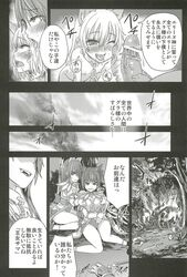 after_battle ahe_gao ahe_gao asanagi continued_panel death doujinshi elin_(tera) erection manga panting tera_online