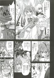 asanagi blood broad_sword continued_panel decapitation doujinshi elin_(tera) manga ogre tera_online